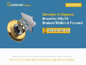 Sos Serrure 24h/24 BRUXELLES